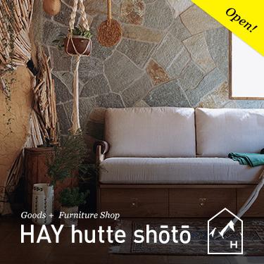 hay hutte online store. Black Bedroom Furniture Sets. Home Design Ideas